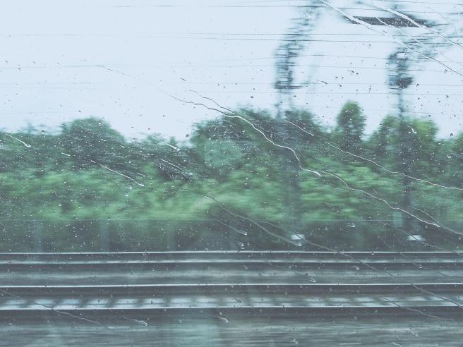 trainwindow