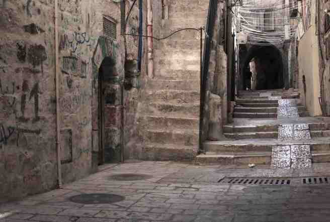 Narrow street in Jewish Quarter Jerusalem